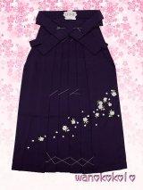 13歳向き女の子用無地刺繍袴★87cm★紫系/桜柄【BMSH-4】