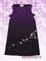 13歳向き女の子用ぼかし刺繍袴★87cm★紫系/桜柄【BBSH-4】