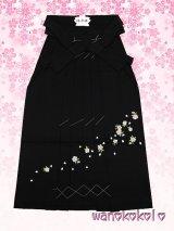 13歳向き女の子用無地刺繍袴★87cm★黒系/桜柄【BMSH-3】