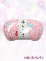 帯枕★紐付き★ピンク系/梅柄【2151】