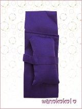 女の子用袴下帯(帯枕付き)★ワンタッチ★紫系