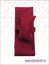 女の子用袴下帯(帯枕付き)★ワンタッチ★エンジ系