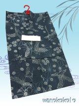 子供浴衣男の子用★変り織(紅梅)★【120サイズ】藍グリーン系/鷹柄【DBY5-1205】