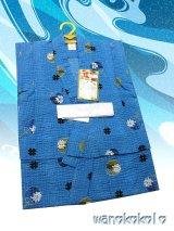 子供浴衣男の子用★変り織(サッカー)★【100サイズ】青色系/うちわ柄【1002】