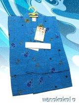 子供浴衣男の子用★変り織(サッカー)★【100サイズ】青色系/かぶと虫・とんぼ柄【1006】