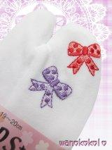 ストレッチワンポイント刺繍足袋すべり止め付★白 りぼん柄 19cm〜20cm