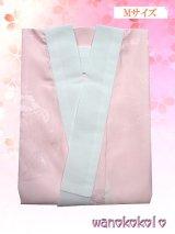 長襦袢★二尺袖用★ピンク系【Mサイズ】