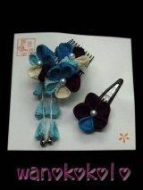 七五三 女の子用手作り髪飾り★HINARI★ちりめん/ブルー系花柄【1】