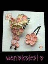 七五三 女の子用手作り髪飾り★HINARI★ちりめん/ライトピーチ系花柄【5】
