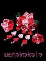 七五三 女の子用手作り髪飾り3点セット★かのん★ちりめん/赤・ピンク系花柄【5】