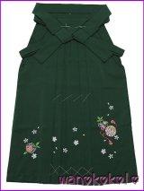 7歳〜10歳向き女の子用刺繍入袴★保 75cm★グリーン系/桜・鞠柄