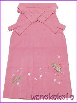画像1: 7歳〜10歳向き女の子用刺繍入袴★保 75cm★桃色系/桜・鞠柄