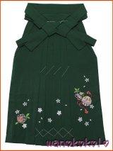 七五三着物 七歳女の子用刺繍入袴★富★グリーン系/桜・鞠柄
