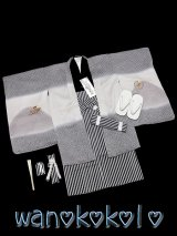 七五三着物 男の子五歳用着物セット(正絹)★昴★黒系/兜・宝づくし柄 絞り風生地使用【504】