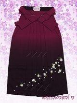 13歳向き女の子用ぼかし刺繍袴★87cm★ワイン系/桜柄【BBSH-1】