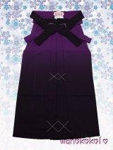 13歳向き女の子用無地ぼかし袴★87cm★紫系【BMBH-4】