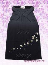 13歳向き女の子用ぼかし刺繍袴★87cm★グレー系/桜柄【BBSH-3】