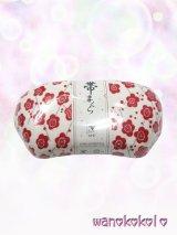 帯枕★紐付き★白系/梅柄【2151】