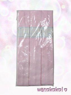 画像1: 腰紐3本セット★モスリン★【ピンク】