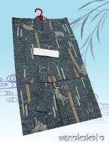 子供浴衣男の子用★変り織(紅梅)★【110サイズ】藍グリーン系/虎柄【DBY5-1102】w