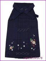 10歳〜13歳向き女の子用刺繍入袴★保 80cm★紺色系/桜・鞠柄