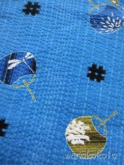 画像2: 子供浴衣男の子用★変り織(サッカー)★【100サイズ】青色系/うちわ柄【1002】