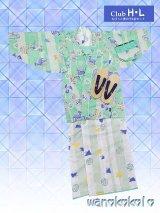 H・Lブランド子供着物アンサンブル★6点セット★【130サイズ】エメラルドグリーン・クリーム系/玩具柄 【11-16】w