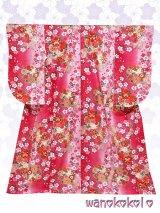 小振袖(二尺袖)★京華姫★ピンク系/古典柄【DHN-4】