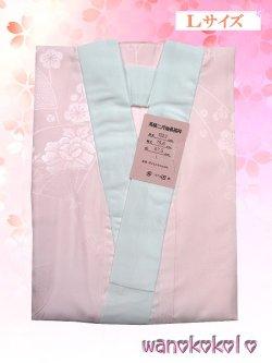 画像1: 長襦袢★二尺袖用★ピンク系【Lサイズ】