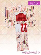 Club H・Lブランド ジュニア着物★5点セット★【140サイズ】クリーム系有色/縞・牡丹・桜柄【5-17】