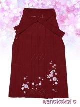 13歳向き女の子用刺繍入袴★藤 85cm★ダークレッド系/八重桜・小花柄