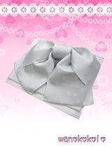 浴衣用作り帯(結び帯)★Yukata Farm★白系/花びら柄【YMO-79】