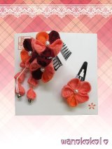 七五三 女の子用手作り髪飾り★HINARI★ちりめん/エンジ・オレンジ系花柄【7】