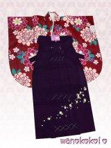 小振袖(二尺袖)身丈が短いタイプ ■夢■+無地刺繍入り袴セット エンジ系/八重の花・桜柄 [NSYD-3]/袴87cm 紫系 [BMSH-4]
