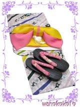 子供浴衣女の子用お買い得3点セット 限定品 150サイズ 薄ピンク系×黒系/縞・桜柄/黄色×ピンク系 渚-682
