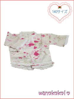 画像1: 女の子用子供甚平 可愛いレース付 140サイズ 薄生成系/八重桜・蝶柄 GJB-1430