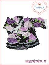 女の子用子供甚平 可愛いレース付 120サイズ 黒系/薔薇・蝶柄 GJB-1211
