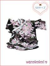 女の子用子供甚平 可愛いレース付 120サイズ 黒系/八重桜・りぼん柄 GJB-1210