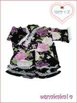 女の子用子供甚平 可愛いレース付 120サイズ 黒系/薔薇・蝶柄 GJB-1206
