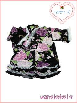 画像1: 女の子用子供甚平 可愛いレース付 120サイズ 黒系/薔薇・蝶柄 GJB-1206