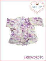 女の子用子供甚平 可愛いレース付 100サイズ 薄生成系/八重桜・リボン柄 GJB-1010