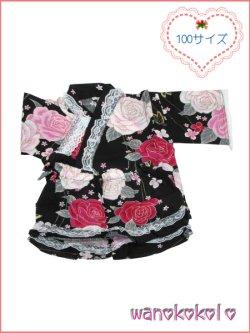 画像1: 女の子用子供甚平 可愛いレース付 100サイズ 黒系/薔薇・蝶柄 GJB-1026