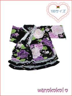 画像1: 女の子用子供甚平 可愛いレース付 100サイズ 黒系/薔薇・蝶柄 GJB-1014
