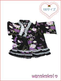画像1: 女の子用子供甚平 可愛いレース付 100サイズ 黒系/八重桜・蝶柄 GJB-1033