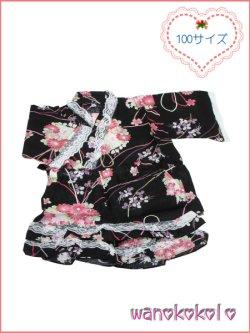 画像1: 女の子用子供甚平 可愛いレース付 100サイズ 黒系/花丸・リボン柄 GJB-1040