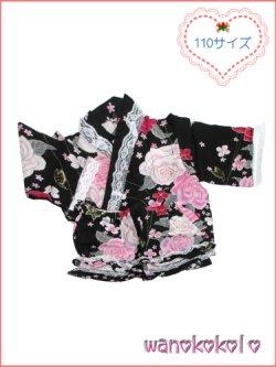 画像1: 女の子用子供甚平 可愛いレース付 110サイズ 黒系/薔薇・蝶柄 GJB-1107