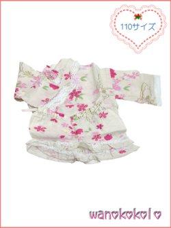 画像1: 女の子用子供甚平 可愛いレース付 110サイズ 生成系/八重桜・蝶柄 GJB-1131