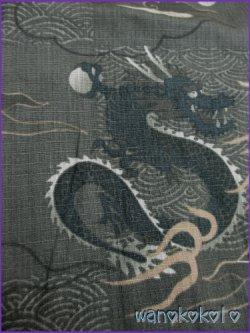画像3: 男の子用子供甚平 90サイズ モスグリーン系/龍柄 OJB-D903