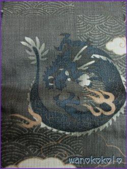 画像3: 男の子用子供甚平 110サイズ モスグリーン系/龍柄 OJB-D1101
