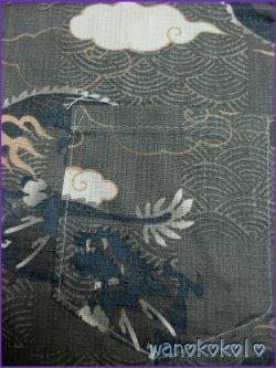 画像2: 男の子用子供甚平 110サイズ モスグリーン系/龍柄 OJB-D1101